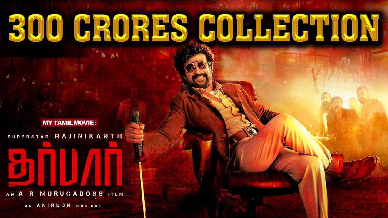 300 crores collection