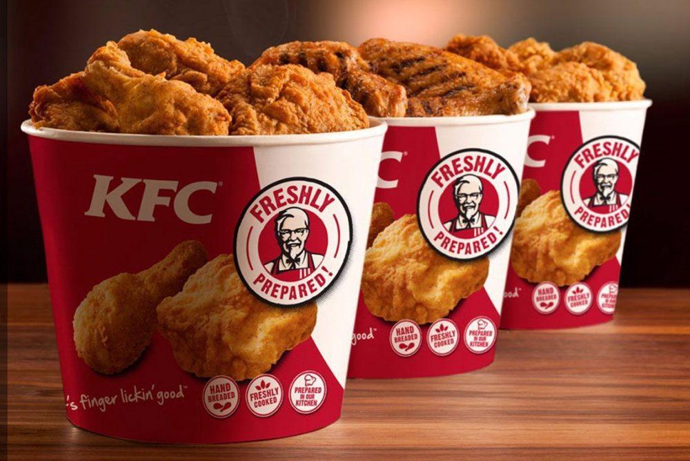KFC offers